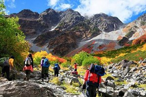 Trekking Vacation Of Your Choice Sweepstakes
