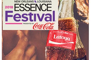 Coca Cola ESSENCE Festival Summer Sweepstakes & Instant Win Game